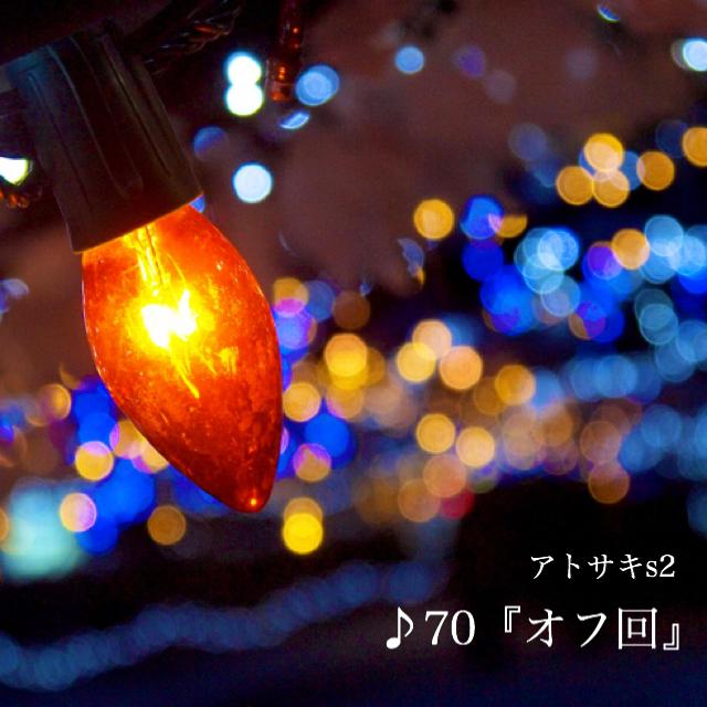 写真 2018-12-08 21 33 42.jpg